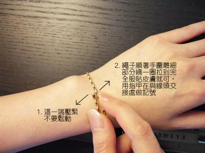 手腕纹身数字步骤